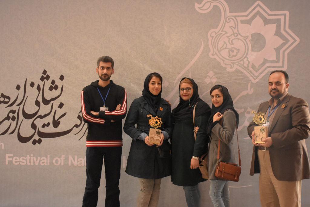 درخشش موسسه آموزش عالی زند در جشنواره ملی حرکت