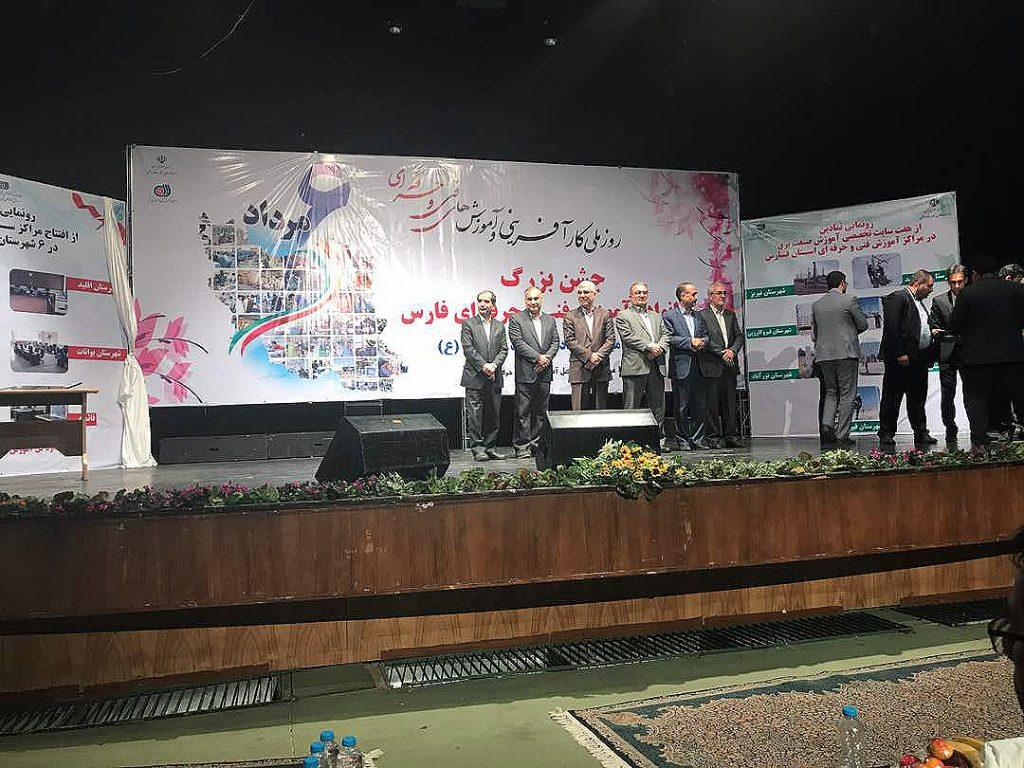 رونمایی از تولیدات محتوای آموزش مجازی دانشگاه زند با حضور استاندار فارس