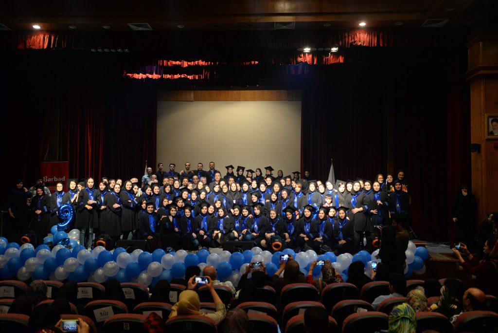جشن باشکوه دانش آموختگان موسسه آموزش عالی زند برگزار شد