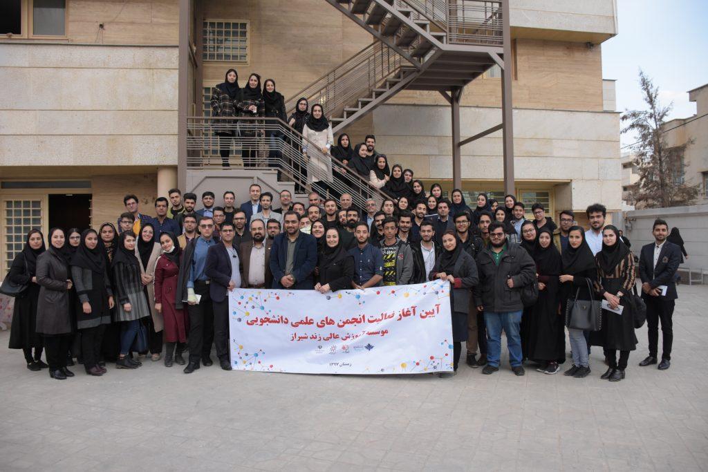 اولین نشست تخصصی شورای مرکزی انجمنهای علمی دانشجویی زند برگزار شد