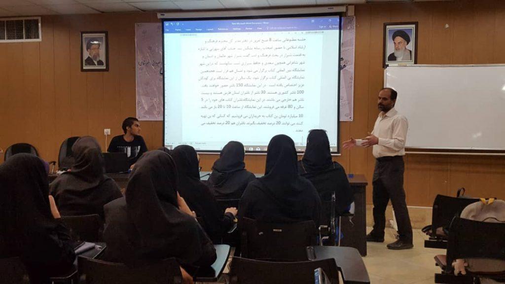 همایش سواد رسانه ای برگزار شد