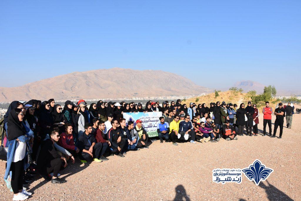 مراسم کوه پیمایی دانشجویان